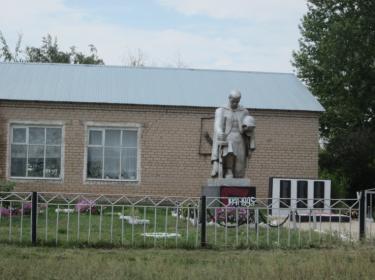 памятник.png